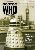 Doctor Who Magazine 467 (mini issue cover) (Credit: Doctor Who Magazine)