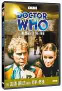 The Mark Of The Rani (R1 DVD) (Credit: BBC Shop)